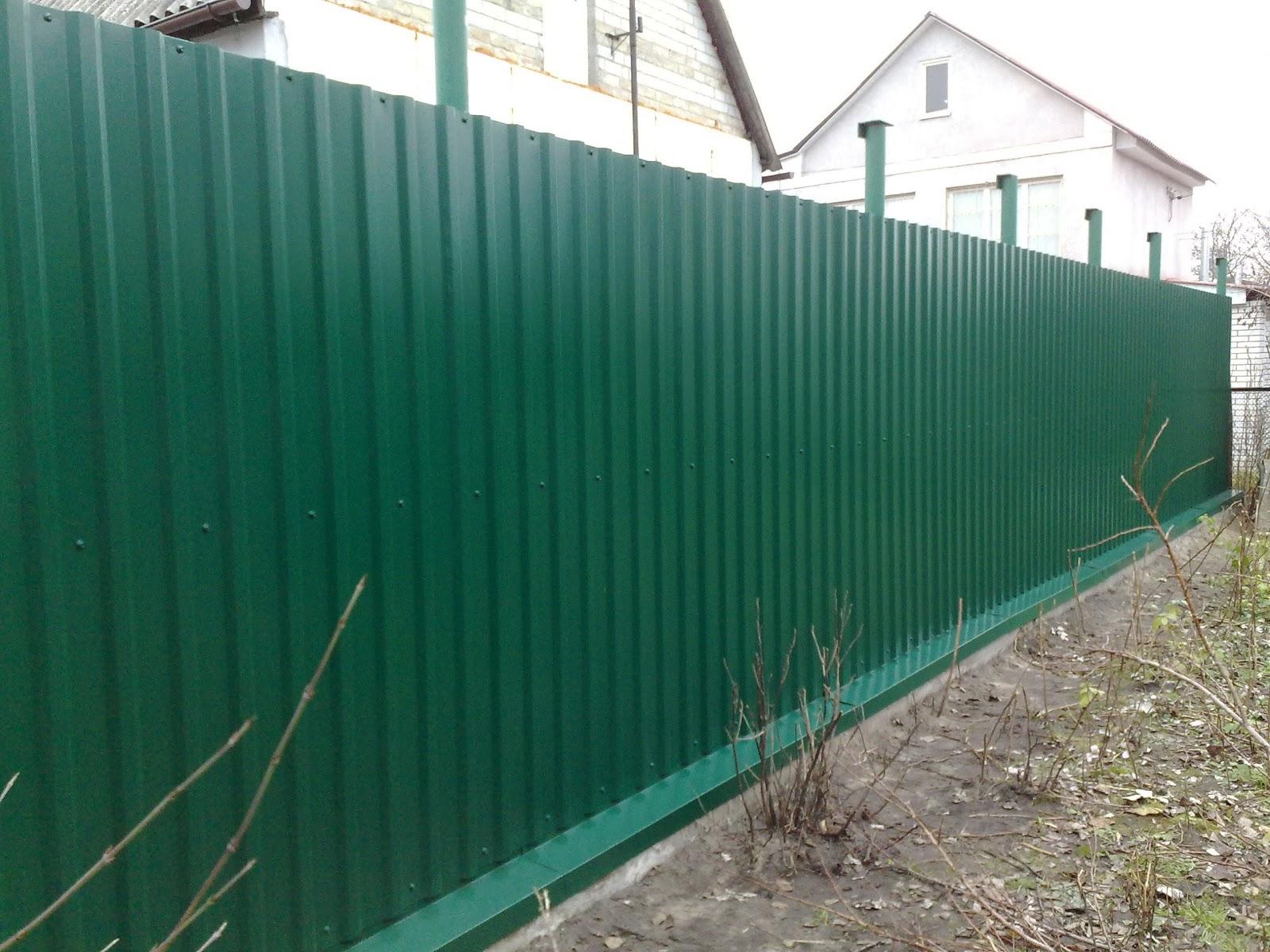 hàng rào tôn xốp quận hoàng mai